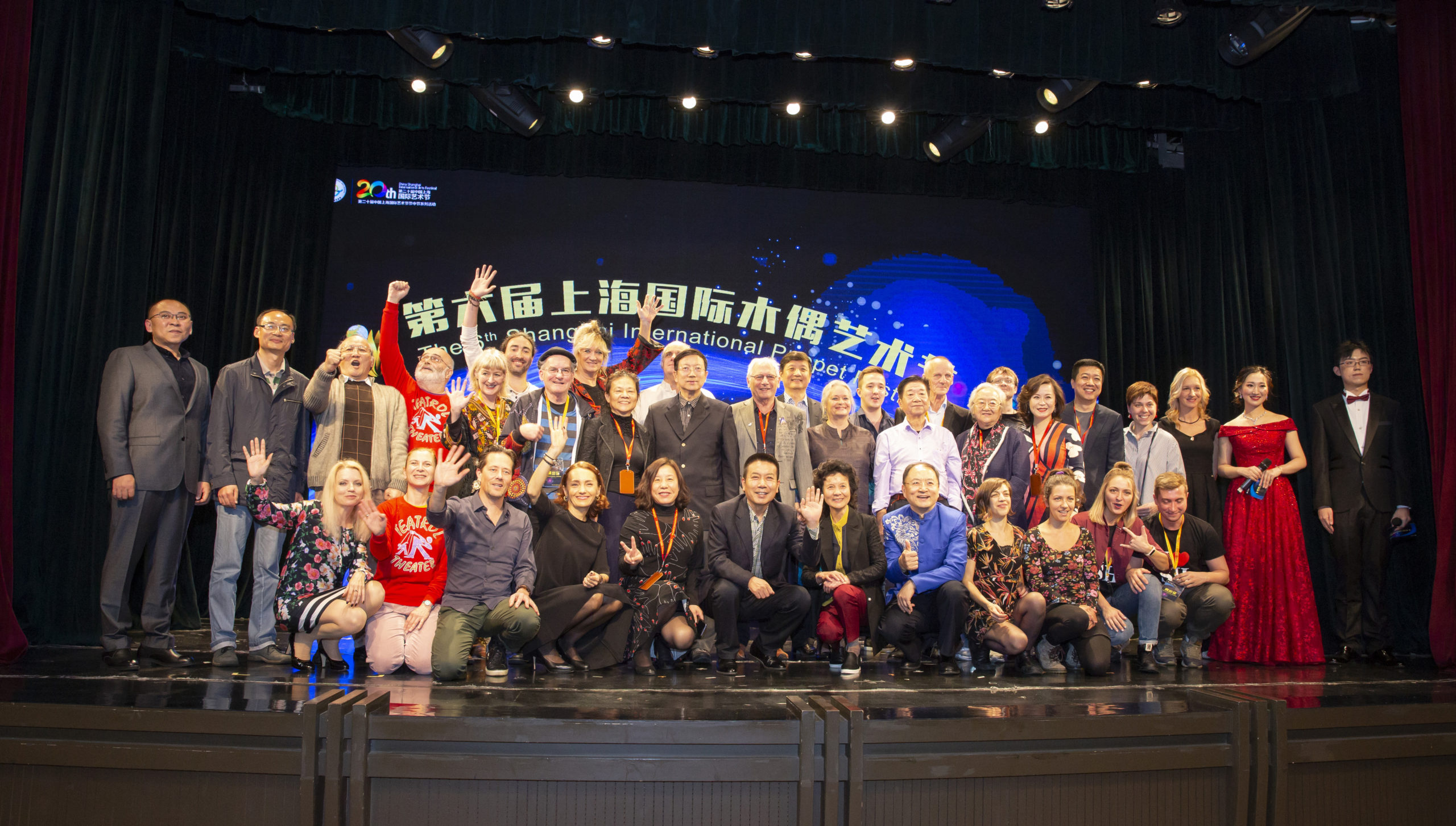 Shanghai puppetfestival 2018