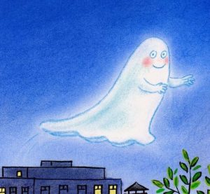 Nieuwe voorstelling ''het Spookje''