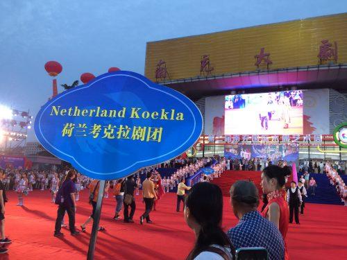 De opening van het festival
