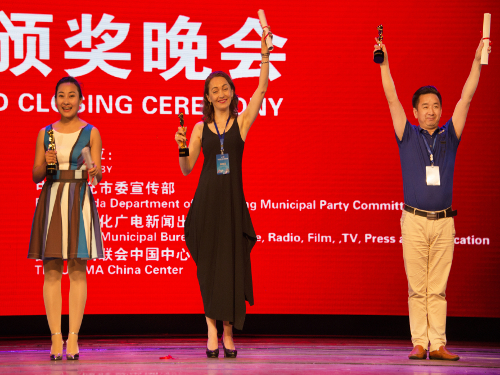 Awards in China