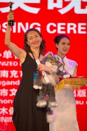 2 awards in China